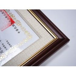 594咖雙證書框(新版)