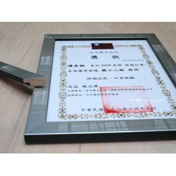 A3證書框#131銀
