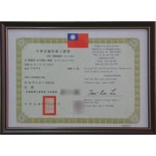 A3證書框200