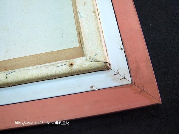 畫框整理修復